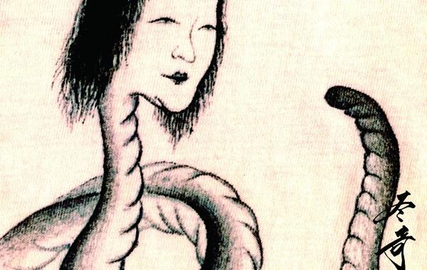 日本の妖怪「濡れ女」