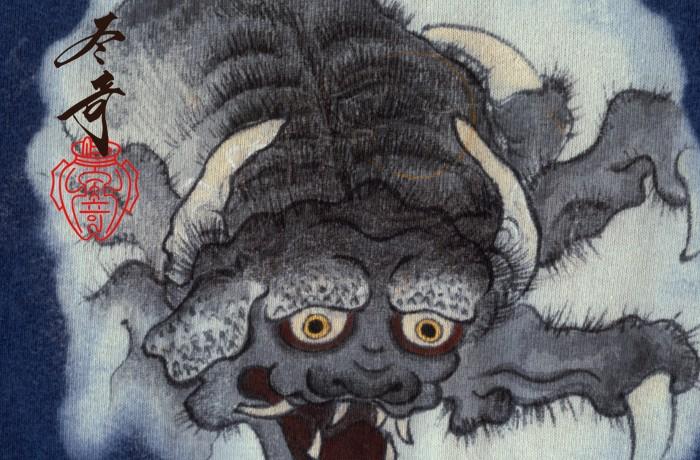 日本の妖怪「牛鬼」