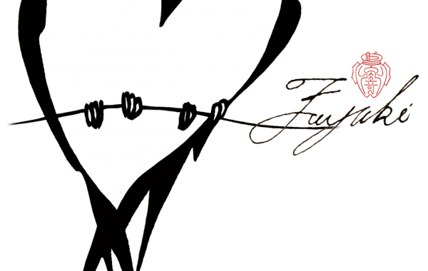 HEART SONGS