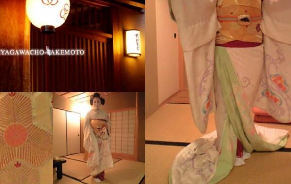 宮川町 置き屋 「たけもと」 舞妓衣装