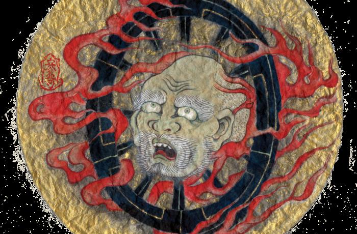 Japanese Monster 輪入道