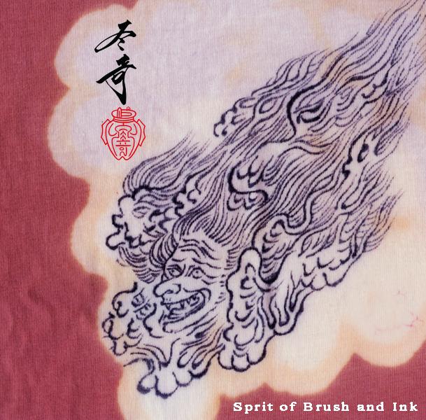 日本の妖怪「姥ヶ火」