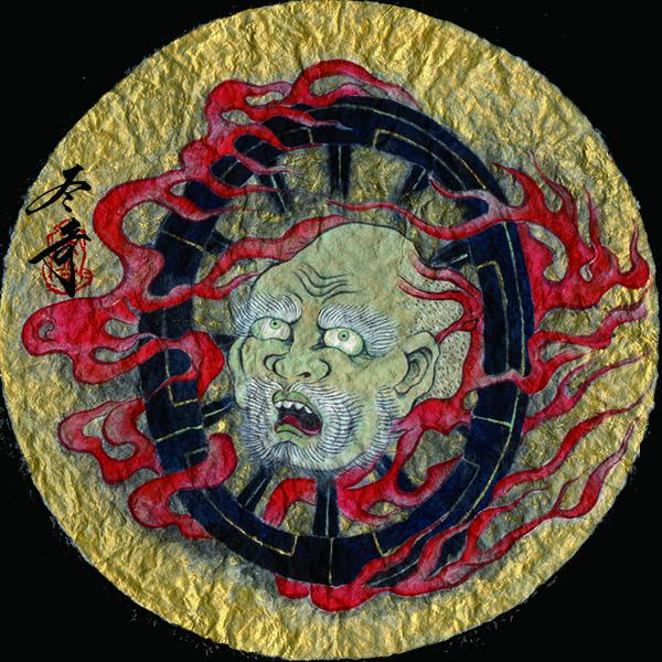 日本の妖怪「輪入道」