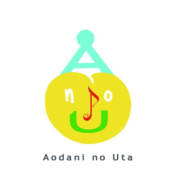 AODANI no UTA