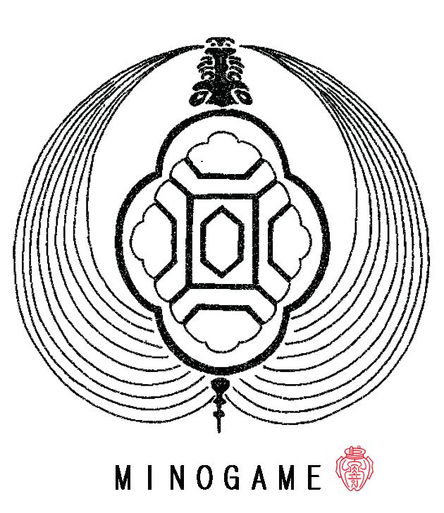 蓑亀 MINOGAME